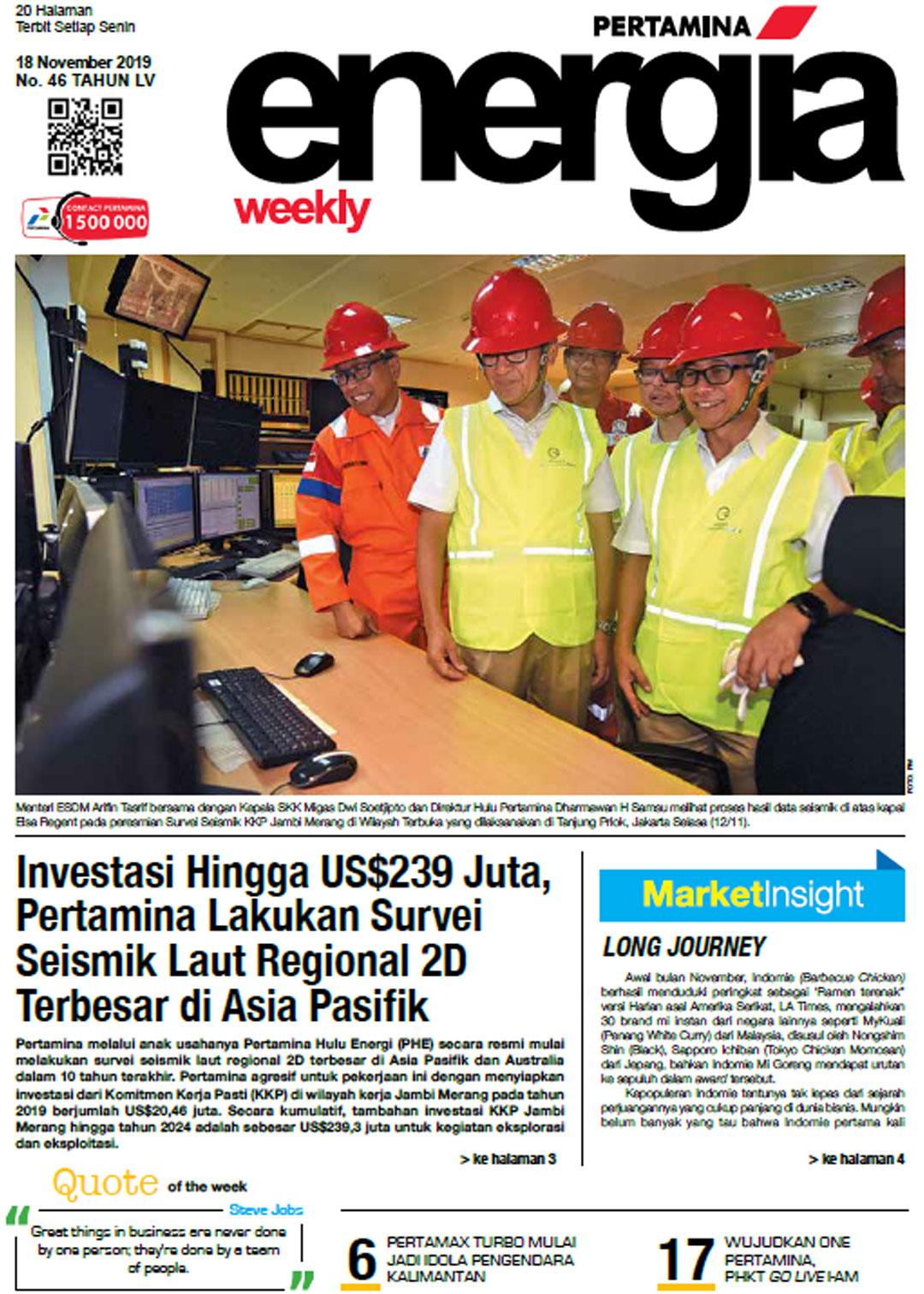 Energia Weekly 3rd Week of November 2019