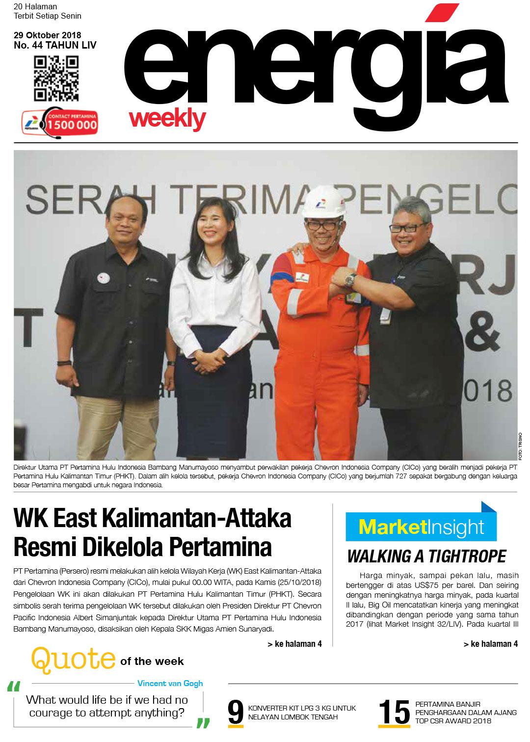 Energia Weekly 5th week of Oktober 2018