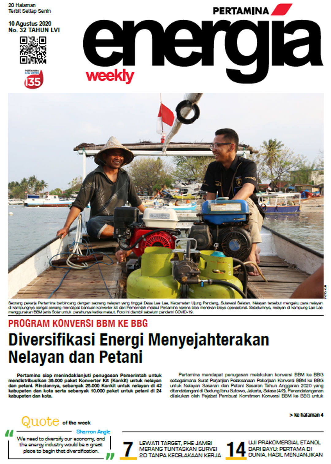 Energia Weekly 2nd Week of August 2020
