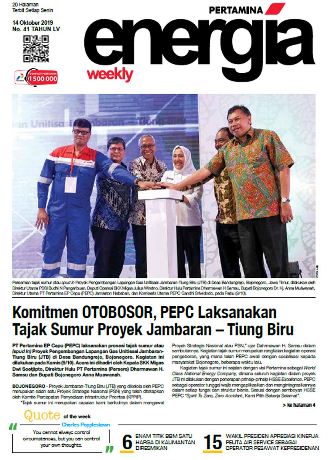 Energia Weekly 3rd Week of October 2019