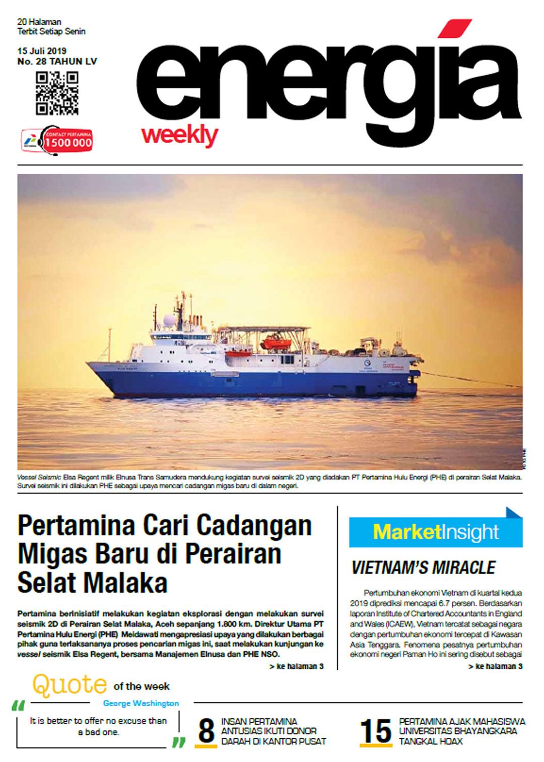 Energia Weekly 3rd Week of July 2019