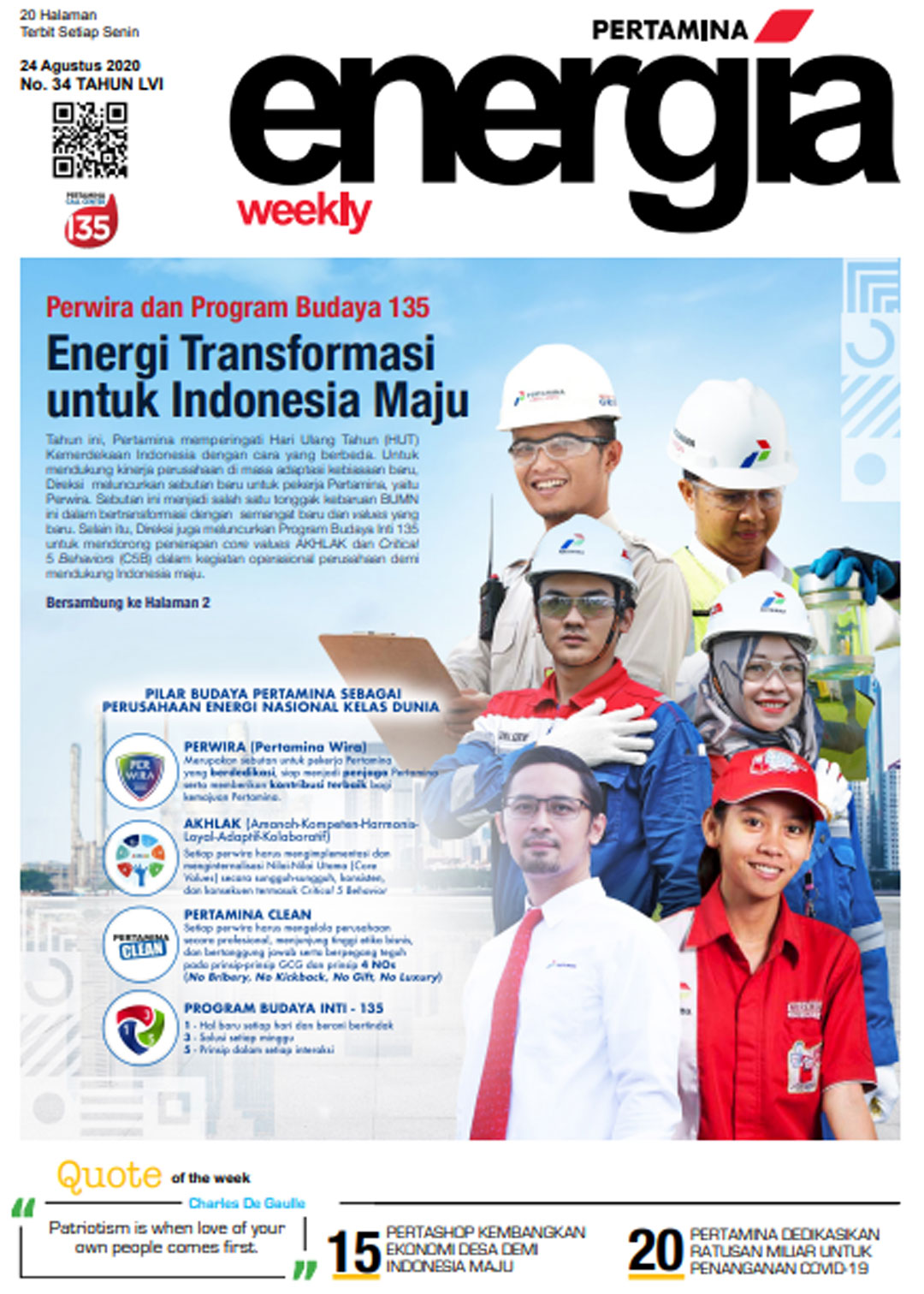 Energia Weekly 4th Week of August 2020