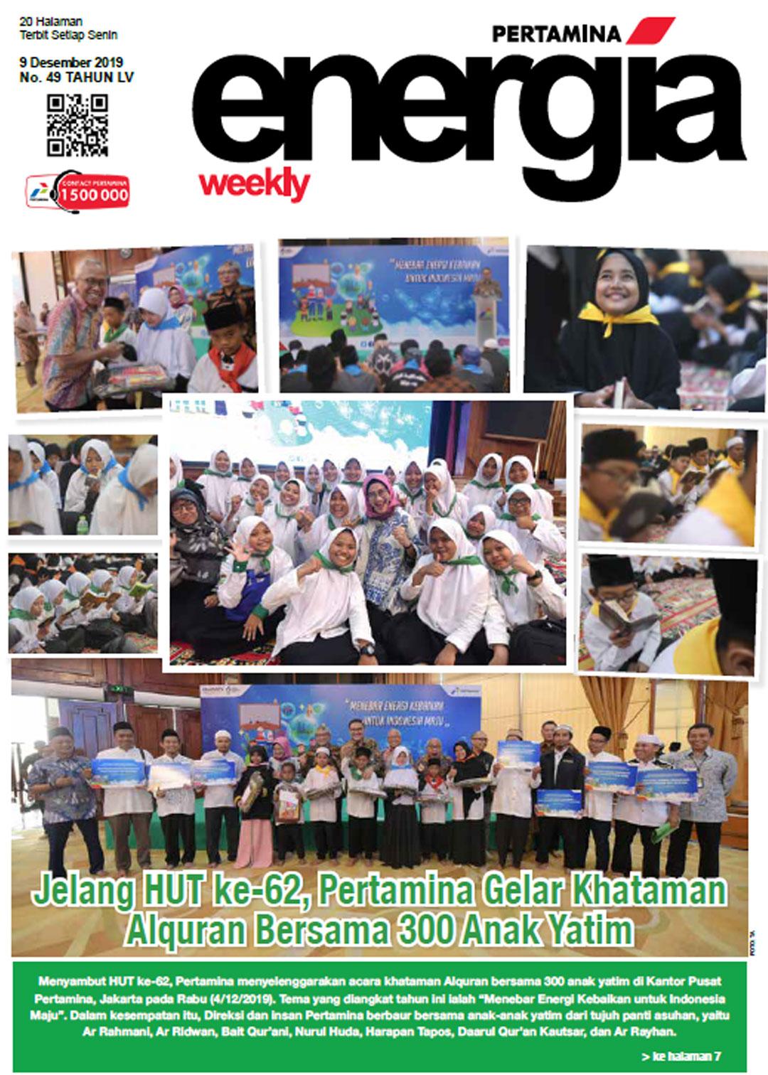 Energia Weekly 2nd Week of December 2019