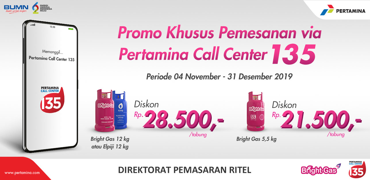 PROMO FANTASTIS BRIGHT GAS